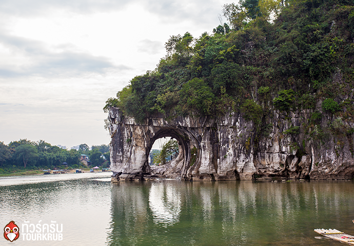 Elephant Trunk Hill Park of Guilin