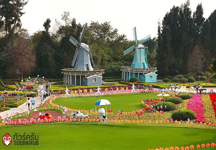 เมืองจำลองหมู่บ้านฮอลแลนด์