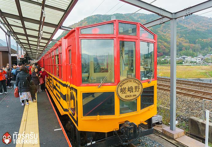 นั่งรถไฟซากาโนะ