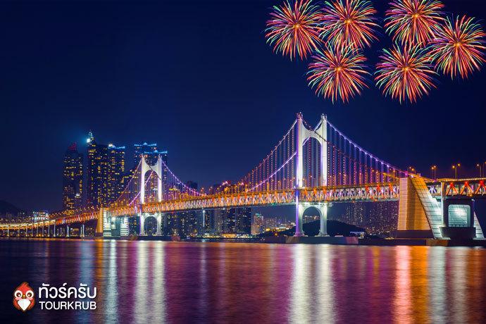 ภาพเทศกาลดอกไม้ไฟ ที่สะพานกวางอันแดเคียว
