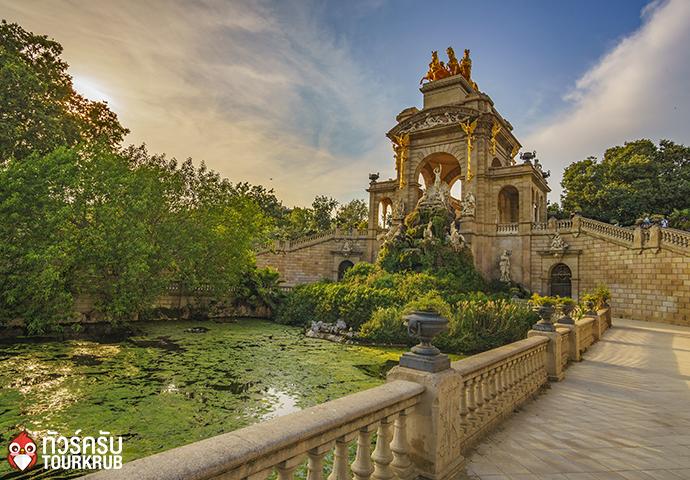 The famous Parc de la Ciutadella or Citadel Park is a park on the northeastern edge of Ciutat Vella, Barcelona, Catalonia.