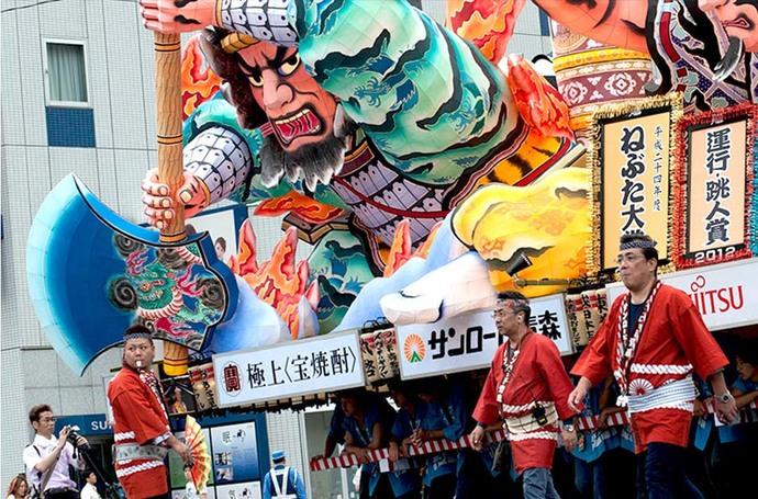 nebuta festival2