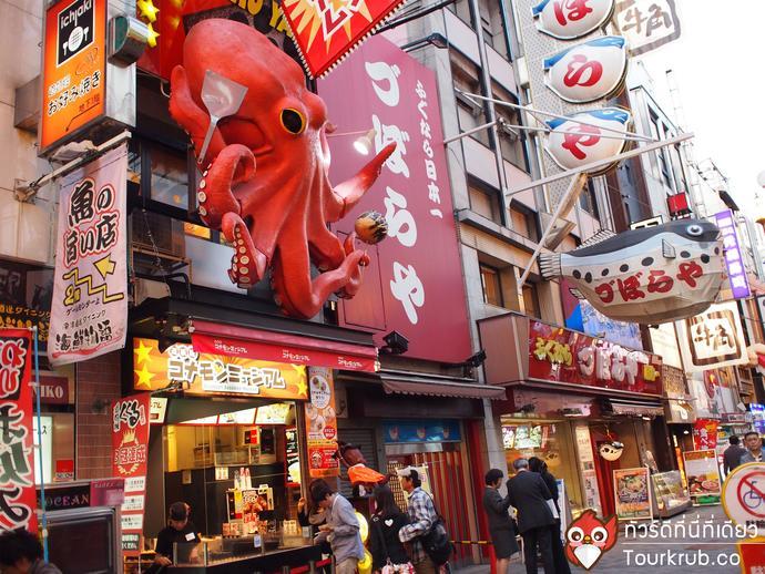 ร้านอาหาร_โอซาก้า_Kururu_Takoyaki_1