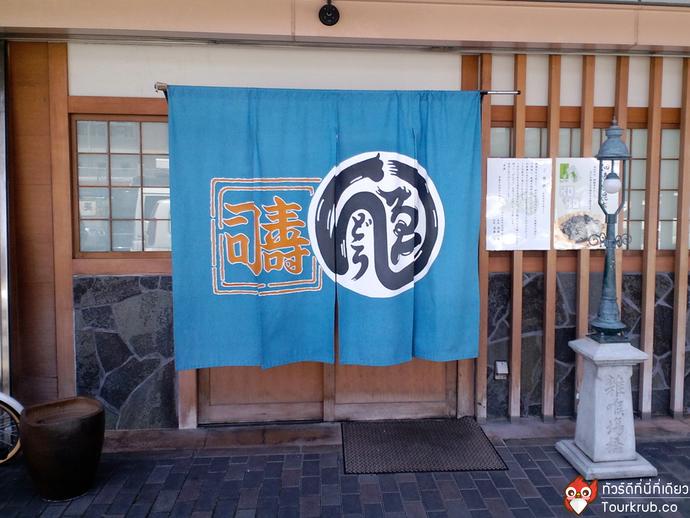 ร้านอาหาร_โอซาก้า_Endo_Sushi_1
