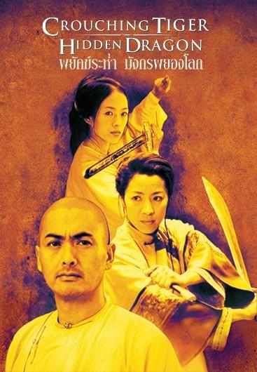 china-movie1