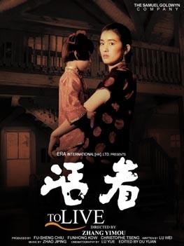 china-movie2