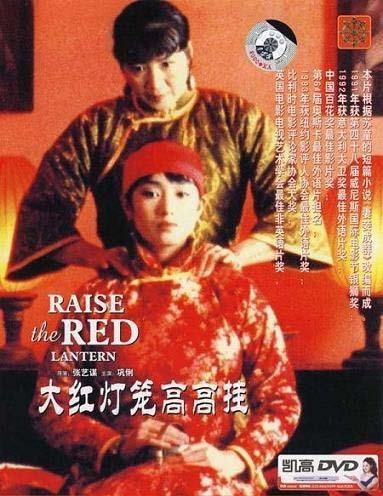 china-movie3