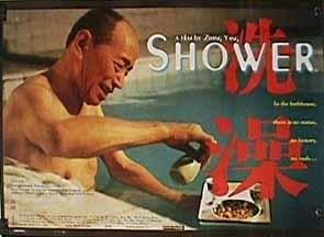 china-movie5