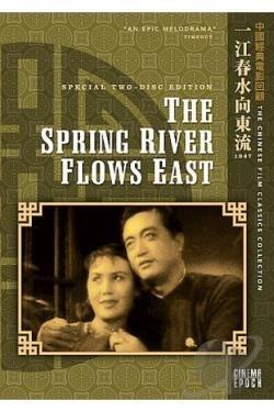 china-movie6