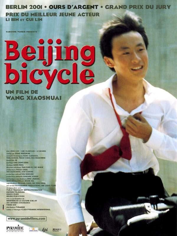 china-movie7