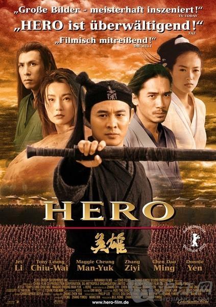 china-movie9